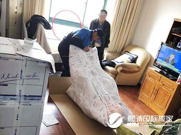 南京搬家到基督城.jpg