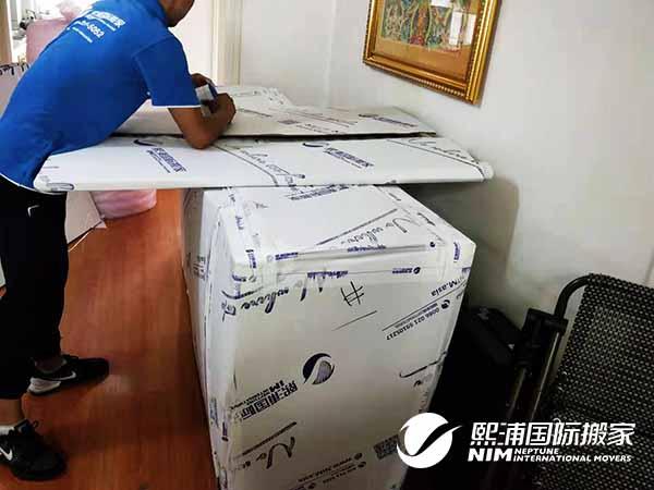 上海搬家到奥克兰.jpg